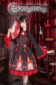 Fanzy Fantasy Chinese Style Hime Sleeves Classic Lolita OP Dress