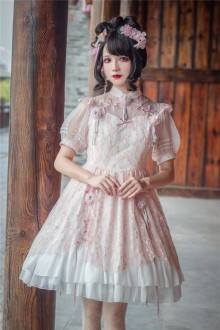 Chinese Style Lace Stitching Short Sleeves Sweet Qi Lolita OP Dress