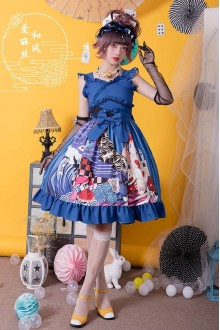 Magic Tea Party Alice Chinese Style Autumn and Winter Sweet Lolita JSK Dress